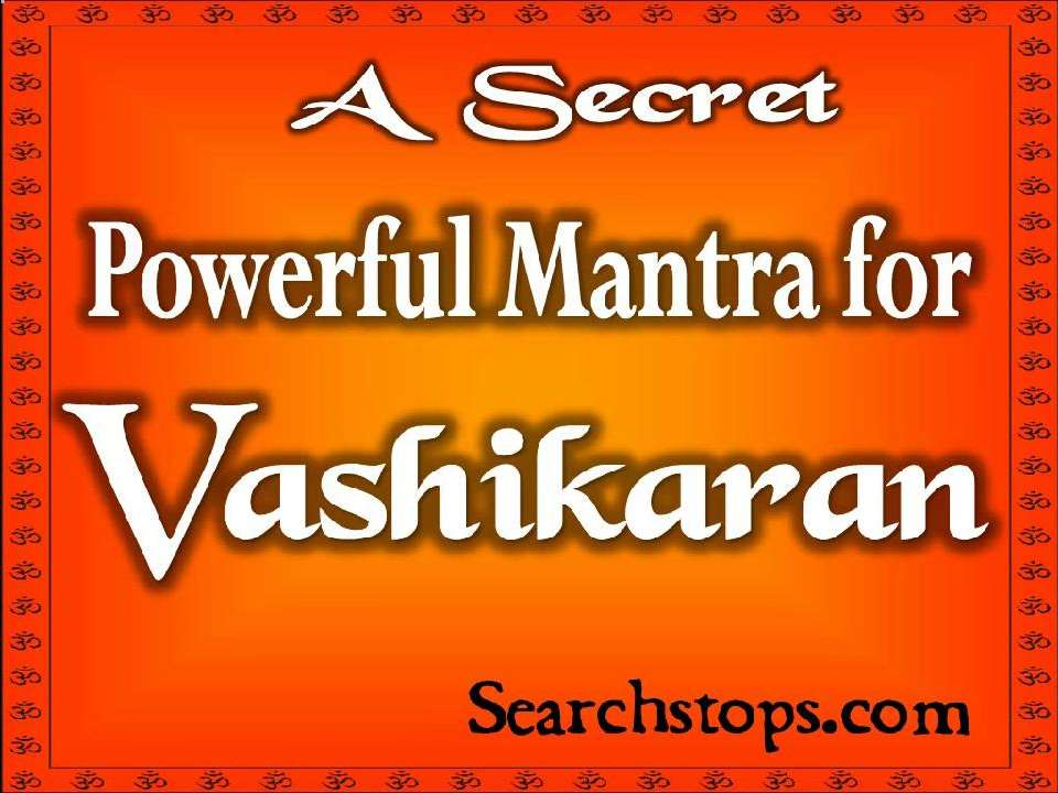 Vashikaran Mantra Vidhi – How to Use Vashikaran