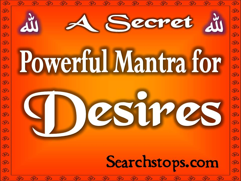 A Ganesha Mantra to Remove Debt