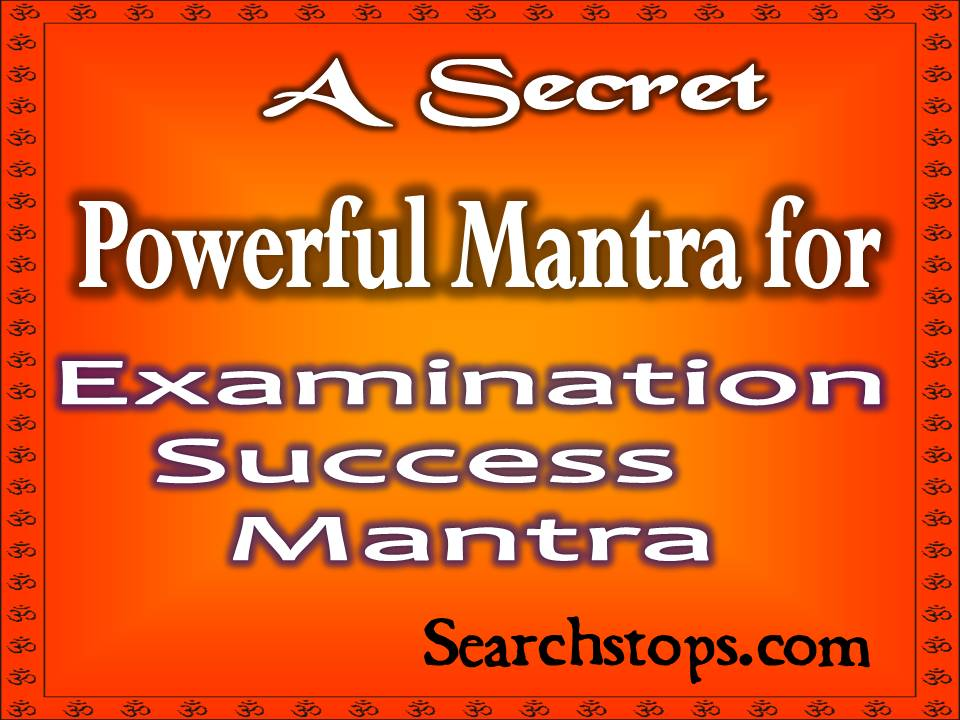 Examination Success Mantra
