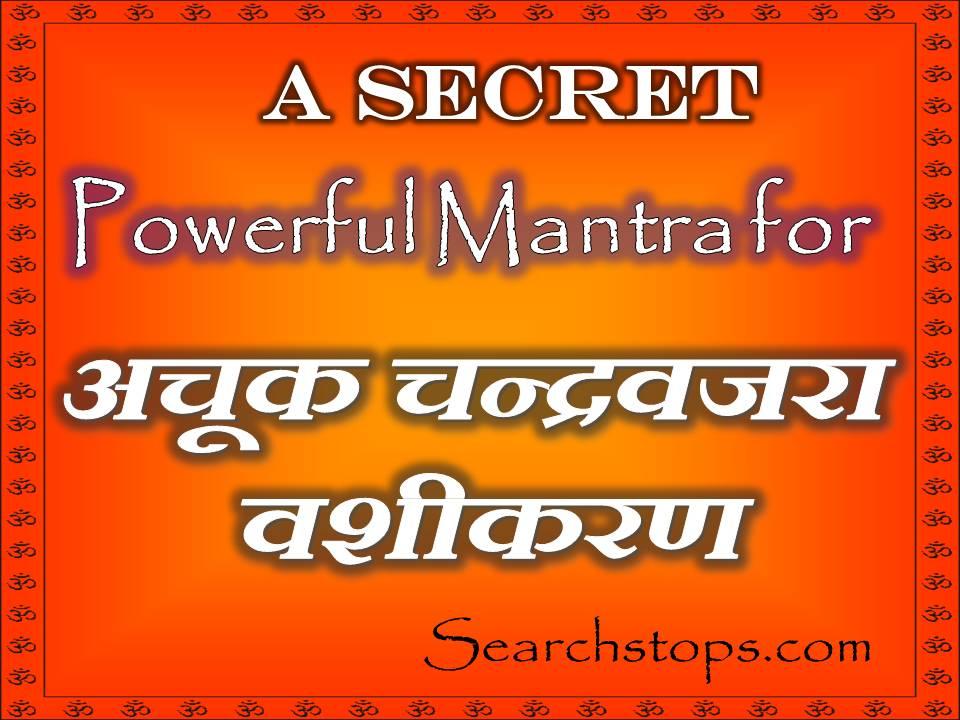 Chandrawajra vashikaran specialist