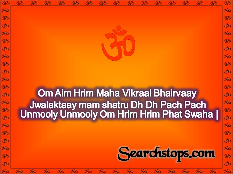 Kaal Bhairav Maran Mantra - Powerful Maran Mantra