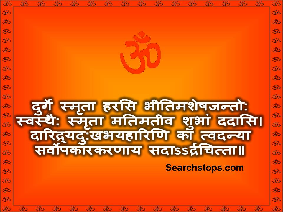 Mantra for Peace