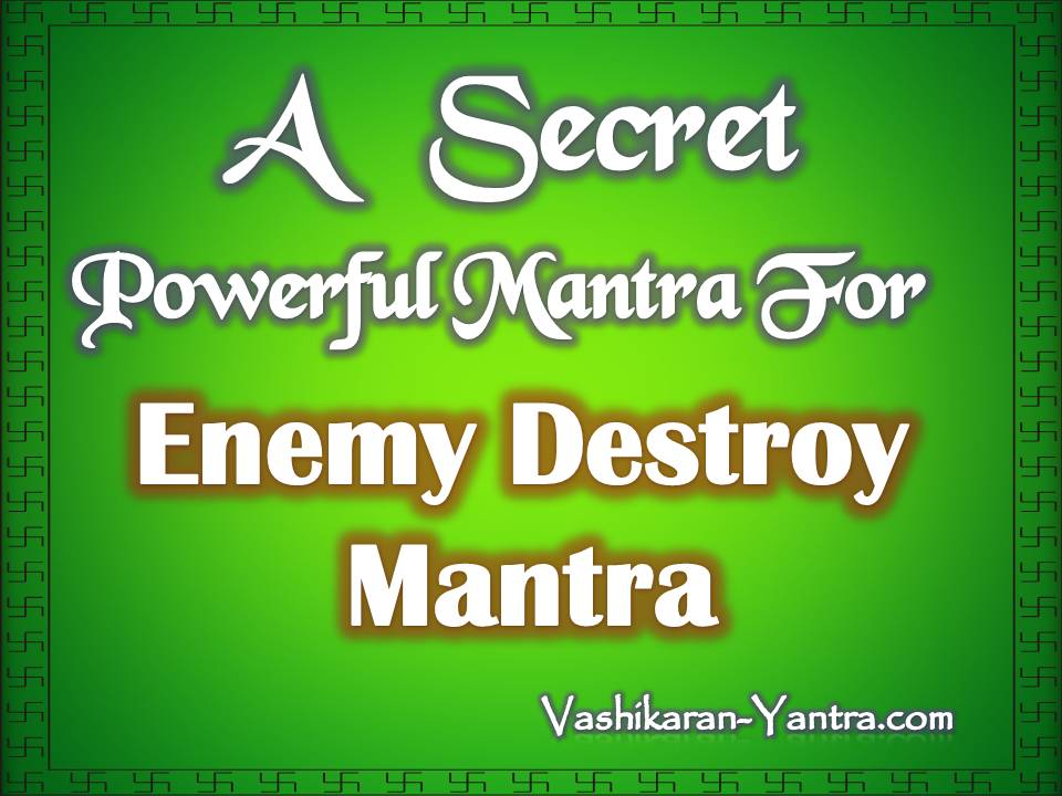 maran mantra,  maran mantra books, , maran mantra pdf,  maran mantra to kill enemy,  shatru maran mantra in hindi, , maran mantra kali,  shatru maran mantra,  maran mantra mp3 download,  maran mantra in hindi,