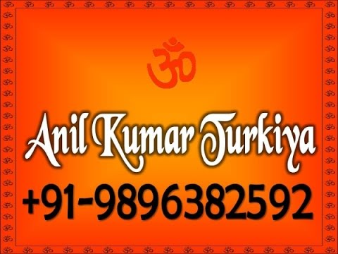Anil Kumar turkiya Astrologer Ambala Contact Number
