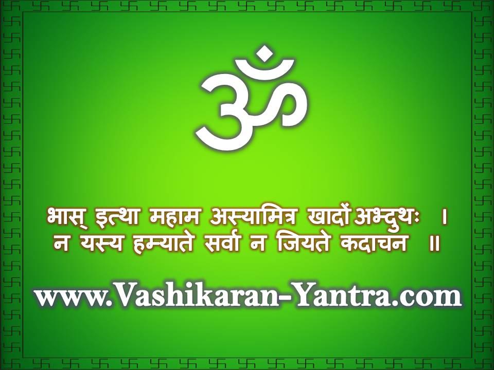 maran mantra,  maran mantra books, , maran mantra pdf,  maran mantra to kill enemy,  shatru maran mantra in hindi, , maran mantra kali,  shatru maran mantra,  maran mantra mp3 download,  maran mantra in hindi,
