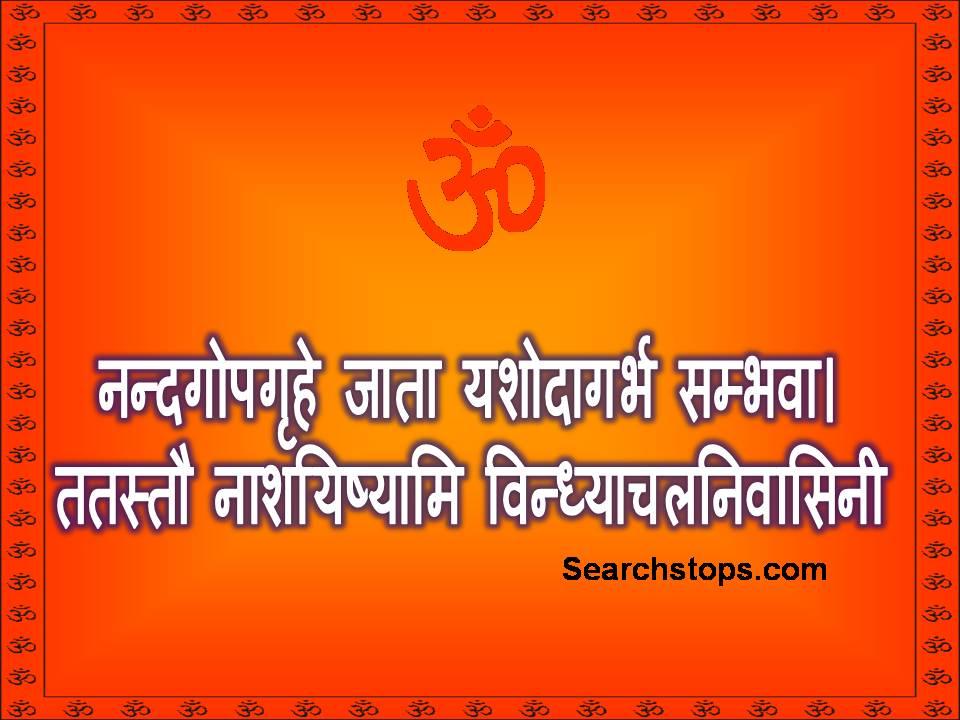 Santhana Gopala Yantra – Santhana Gopala Mantra