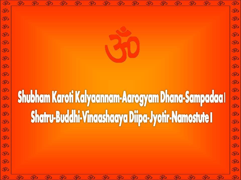 Shubham Karoti Kalyanam – in sanskrit with meaning – Deepa
