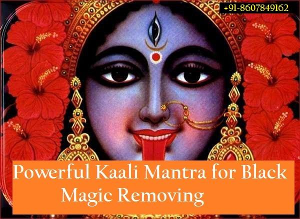 Shri Bagalamukhi Devi Mantra