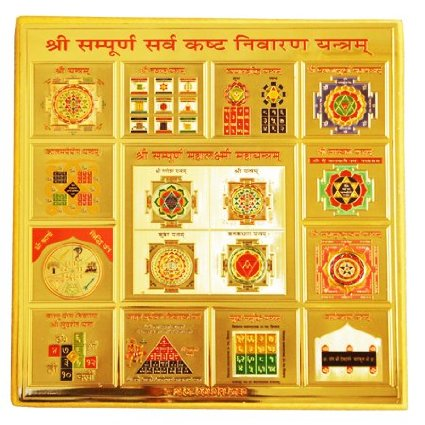 Sampoorna Sarva Kashta Nivaran Yantra 9 Inches In Golden Paper - Golden