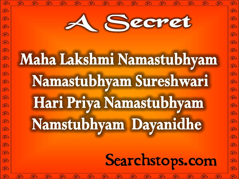 Mantras, indian mantras, hindu mantras, gayatri mantras, Sun mantras, Moon mantras, Mars mantras, Jupiter mantras, Saturn mantras, Mercury mantras, Venus mantras, Rahu mantras, Kethu mantras, ganesh mantras, durga mantram, mantras mystic, definition mantra, power of mantras, mantra tara, mantra mystic, great mantra, chant mantra, mantra yoga, interzone mantras, mantra meditation, mantra yantra, Mantra, mantras, mantra repetition, healing mantra, hindu, mantra tantra yantra, hindu mantras power