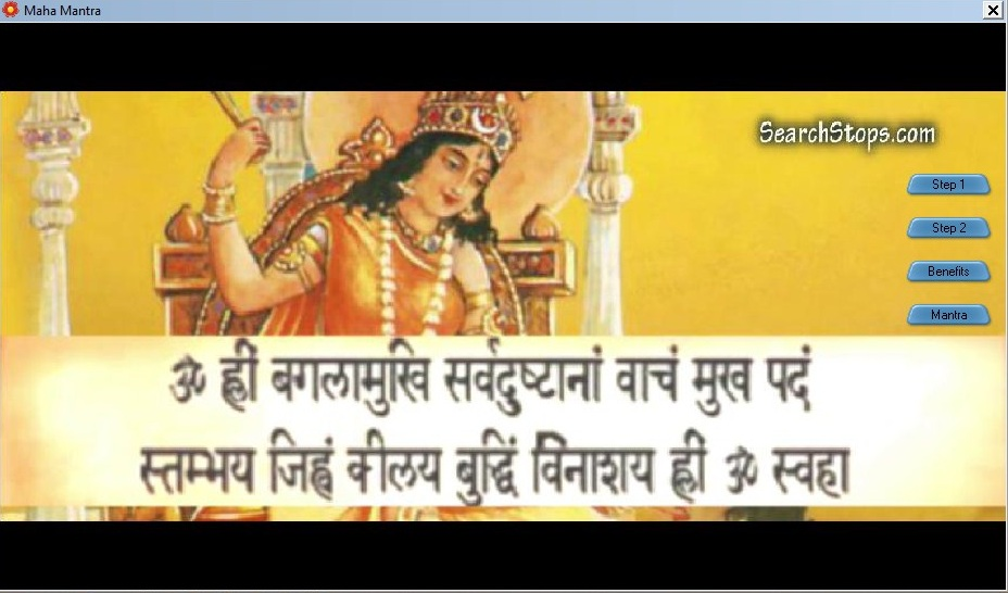 Maran Mantra Process to Kill Enemy