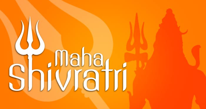 Shravana Sawan Shivratri Time