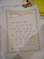 Mohini Mantra – Husband Vashikaran Mantra Mohini Mantra
