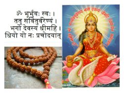 Gayatri Mantra – Maha Mantra for All Problems