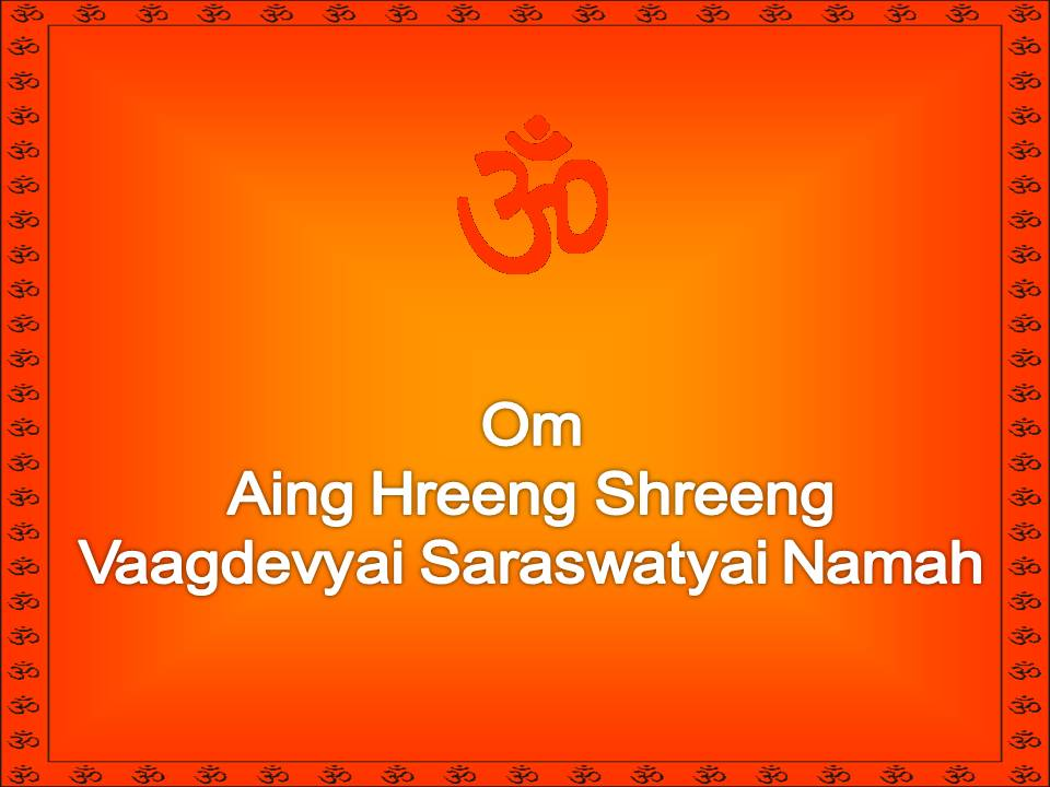 SARASWATI MANTRA TO GAIN INTELLIGENCE
