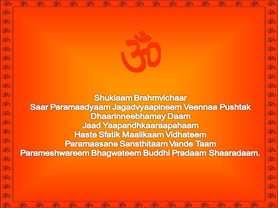 blessings-of-goddess-saraswati