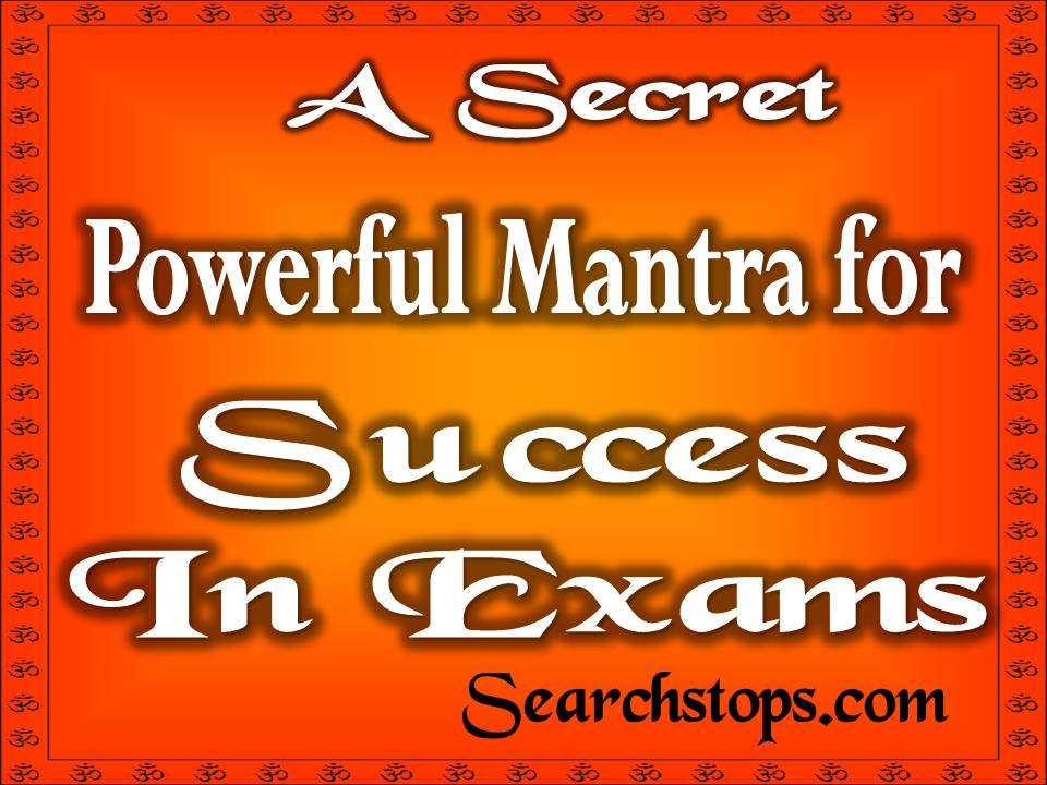 saraswati-mantra-for-knowledge