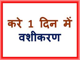 Period-Blood-Masik-Dharam-Se-Vashikaran